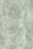 ÉZMLRN 4298 UE Atelier világos 45x3100